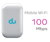 Internet Key| Data Plans | Mobile UAE | du